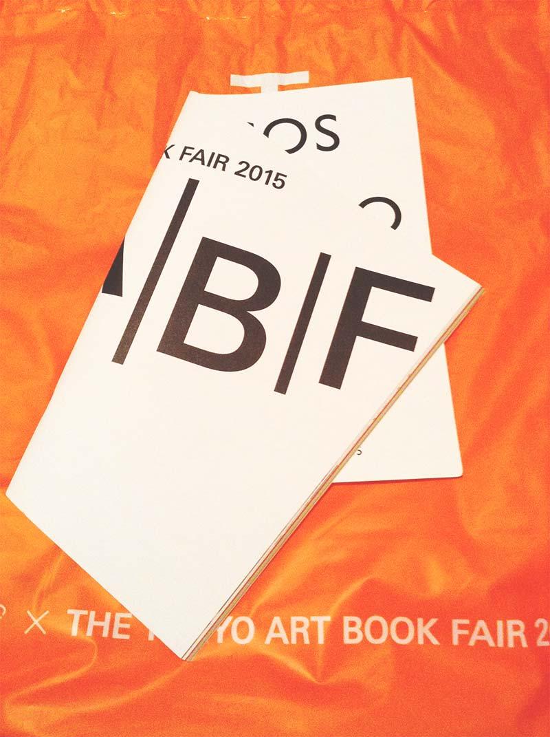 tokyo-art-book-fair-03
