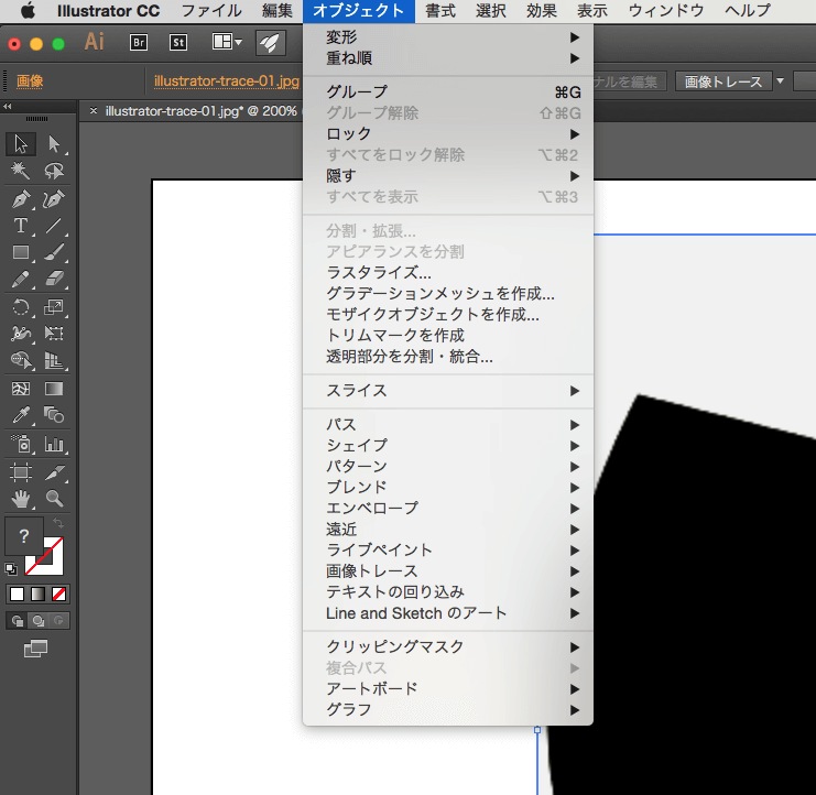 illustrator-trace-02