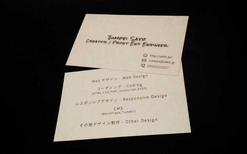 my-business-card-icatch