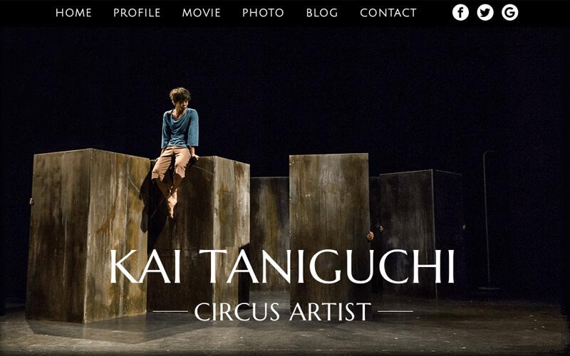 Kai Taniguchi