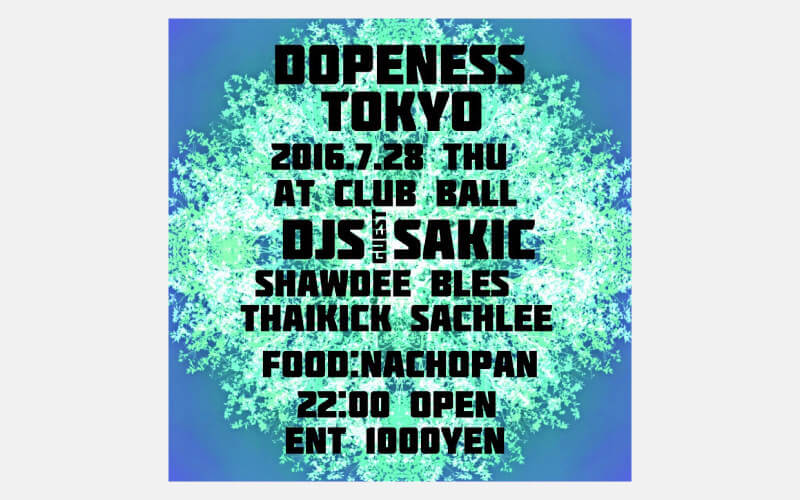 dopeness-tokyo-01-icatch